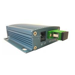 Optyczny odbiornik aktywny, reciever SR1000M mini-100880